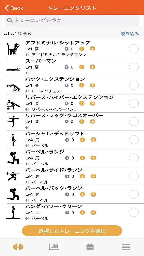 screenshots7